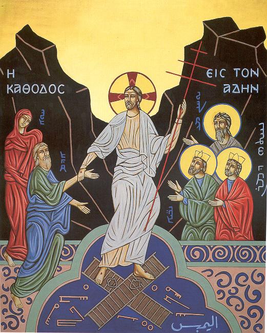 Cristo desceu à mansão dosmortos