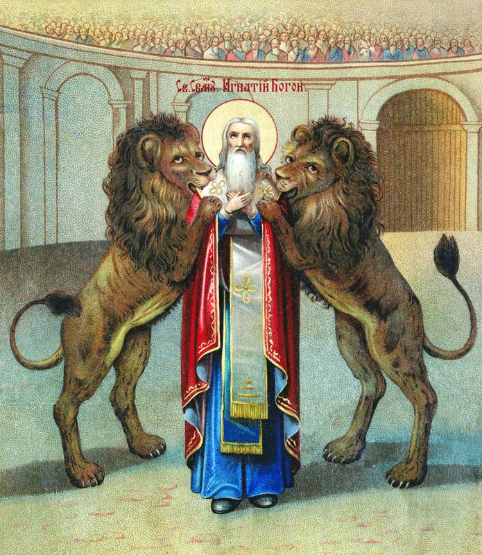 Lealdade à autoridadeeclesiástica